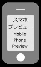 fa-mobile